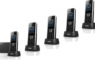 Cordless phones for your business telephone system